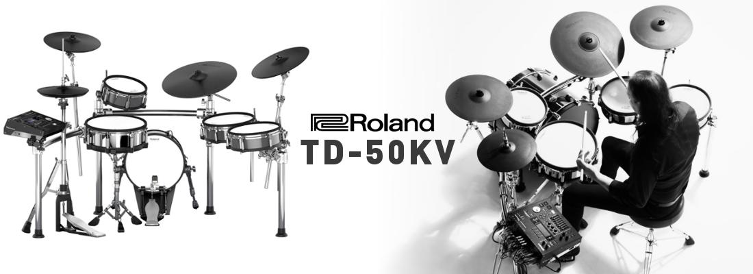Roland TD-50KV